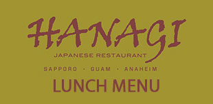graphic for hanagi lunch menu